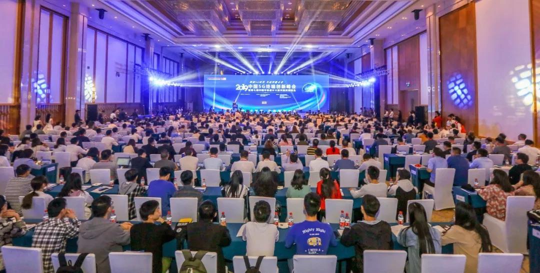 2019年11月6日,第七届中国手机设计大赛