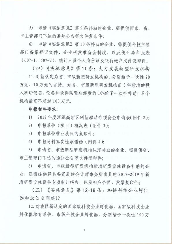 微信截图_20200831101339.png