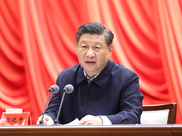 习近平在中央党校(国家行政学院)中青年干部培训班开班式上发表重要讲话